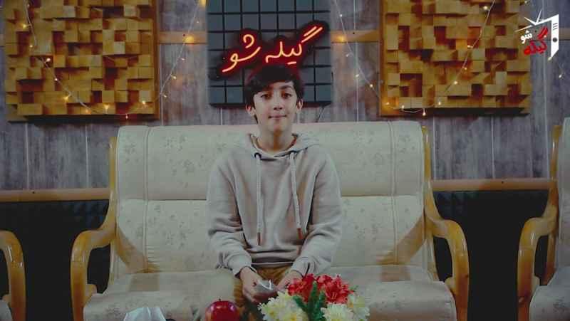 گیله شو - عیدانه - قسمت دوم ( مهرزاد شجاعی، مهیار سانس )