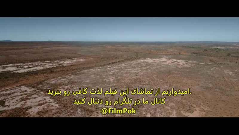 فیلم Outback (2019) با زیر نویس چسپیده فارسی