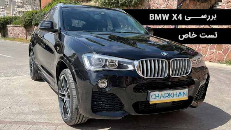 بررسی ویدیویی BMW X4