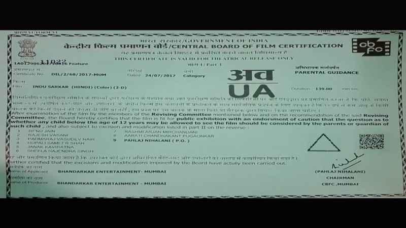 دانلود فیلم اکشن هندی ایندو سرکار با زیرنویس فارسی Indu Sarkar 2017 BluRay