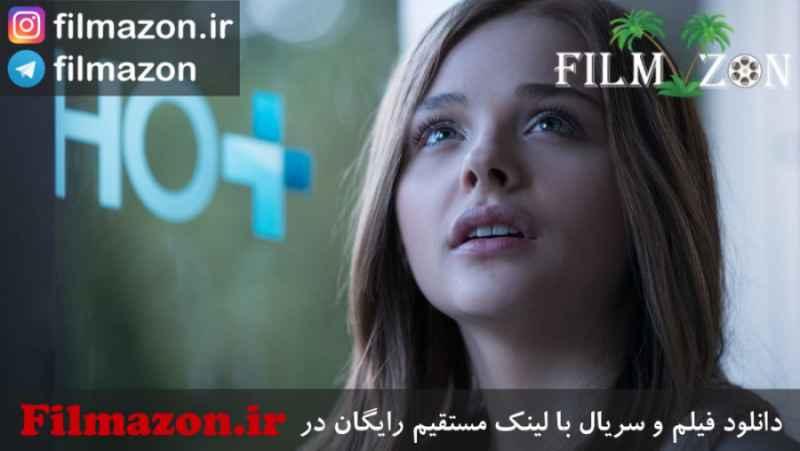 دانلود فیلم if i stay با زیرنویس فارسی