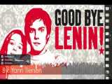 موسیقی متن فیلم خداحافظ لنین اثر یان تیرسن (Good Bye  Lenin!)