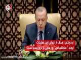 تجاوز ترکیه به خاک سوریه؛ لجاجت ترکیه و هویج آمریکایی
