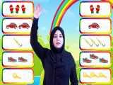 آموزش ریاضی اول دبستان لوح دانش Lohegostaresh.com