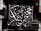 زیارتنامه امام حسن عسکری علیه السلام