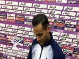 صحبت های علی حمودی بازیکن پیکان بعد از پیروزی مقابل سایپا