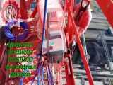 ایرلس برقی HYVST SPT210