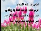 اهنگ عاشقانه _کلیپ عاشقانه _کلیپ احساسی و غمگین_الله