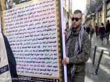 مستند خواب پریشان قسمت 6 (استفاده از رسانه برای جذب افراد به فرقه احمد بصری)