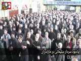 عزاداری مردم مازندران در سوگ شهادت سردار سلیمانی