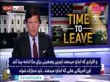 کارشناس آمریکایی: میلیاردها دلار خرج عراق کردیم اما اکنون طرف ایران را میگیرد
