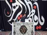 سخنرانی استاد رائفی پور « تحولات منطقه پس از شهادت سردار سلیمانی » جلسه سوم
