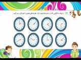 آموزش ریاضی دوم دبستان جمع و تفریق اعداد سه رقمی (4) lohegostaresh.com