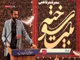 روضه خوانی شاعران  |ترانه ای تقدیم به حضرت محسن