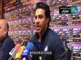 فیلم کنفرانس خبری فرهاد مجیدی سرمربی استقلال پیش از بازی مقابل نفت مسجدسلیمان