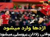 فوتبال ورزشی-football-l90