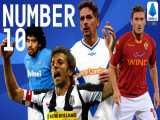 فوتبال ۱۲۰ | شماره ۱۰ های سری آ؛ کلکسیون ستارههای تاریخ فوتبال