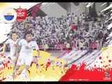 ویدیو باشگاه شارجه امارات قبل از بازی با پرسپولیس