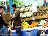 دوربین مخفی بسیار خنده دار شوخی با میوه فروشان ایرانی