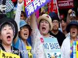 اوکیناوا ژاپن، مردمی که طولانی ترین عمر دنیا را دارند! راز عمر طولانی