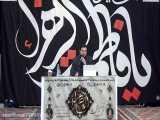 سخنرانی استاد رائفی پور (تحول منطقه بعد از شهادت سردار سلیمانی) -3-