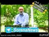 نسخه عالی دکتر خیر اندیش برای روزه دارن عزیز