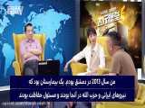 اعتراف خبرنگار نظامی چین به قدرت نظامی ایران