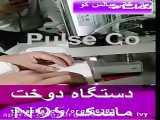 فروش دستگاه های دوخت ماسک n95