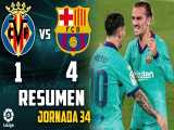 خلاصه بازی ویارئال 1 - بارسلونا 4 از هفته 34 لالیگا اسپانیا
