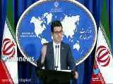 واکنش جالب سخنگوی وزارت خارجه در واکنش به آتش گرفتن ناو آمریکایی