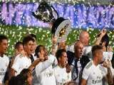 جشن ۳۴ مین قهرمانی رئال مادرید در لالیگا و لحظه بالا بردن جام