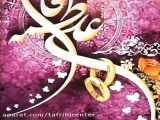 کلیپ تبریک ازدواج حضرت علی و فاطمه /سالروز ازدواج حضرت علی و فاطمه - 2