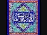 توسل به امام دهم حضرت امام هادی علیه السلام با صدای استاد سماواتی