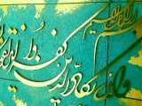 هنر ایرانی | جدیدترین تابلو وان یکاد تمام مس