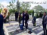 اجرای مراسم ختم مداحی با نی ۹۱۲۱۸۹۷۷۴۲گروه پاییزمهربان مداحی نی دف بهشت زهرا خدم