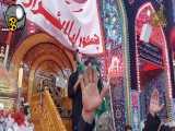 ساعاتی قبل کربلا _ حرم امام حسین علیه السلام _ ملاباسم کربلائی