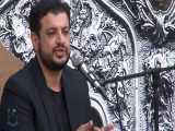 سخنرانی استاد رائفی پور - اهمیت دوران نوجوانی -   5 شهریور 1399