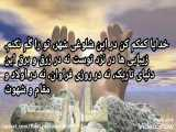 ویدیو کلیپ غمگین و آرامبخش _کلیپ عاشقانه و احساسی در مورد پروردگار