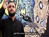 ملا علی الوائلی مجلس السابع من مجالس هیئت خدمه اهل البیت