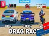 درگ ریس دیدنی BMW M5 و نیسان GT-R علیه موتور Ducati V4R