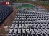 تمام کارگران یک کارخانه چینی خودرو هدیه گرفتند!!