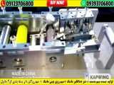 09123706800 ☎️ فروش سیم ماسک استاندارد دستگاه ماسک تبریز و دستگاه ماسک اصفهان