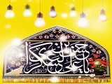 ولادت امام حسن عسکری علیه السلام مبارک باد