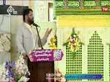 مدیحه سرایی حضرت  معصومه(س) حاج حسن شالبافان - سالروز ورود حضرت معصومه س به قم 1
