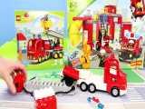 ماشین بازی / اسباب بازی / ایستگاه آتش نشانی ، پلیس 125