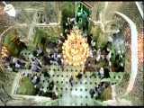 شفاعت حضرت فاطمه معصومه سلام الله علیها - Fatimah bint Musa