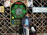 قرائت دعای هفتم صحیفه سجادیه و دعای توسل/ کربلایی مصطفی امیرمحمدی/ شهید گمنام