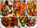 طرز تهیه و پخت انواع غذاهای چینی / دستور پخت گوشت،ماهی و سبزیجات