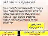 آموزش لغات ترکی، مکالمه ترکی وگرامر کامل ترکی استانبولی