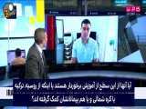 شبکه رژیم صهیونیستی: هکرهای ایرانی موفق شده اند صنایع هوا و فضا را هک کرده